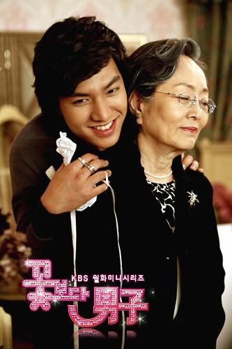 Jun Pyo dan Kepala Pengawas Rumah Tangga Keluarga Gu
