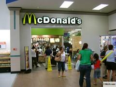 McDonald's Fort Myers Wal*Mart 4770 Colonial Boulevard (USA)