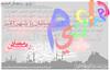 ۞ رٍمُضَآنْ كًرٍيٌم (AyshaBintKhalid) Tags: me by design islam arabic calligraphy ramadan الله aisha عربية kareem كريم شهر جمعة مباركة الخير صالح منا رمضان تقبل ومنكم الأعمال الرحمة احرف العبادة dm3tytem والغفران وخطوط