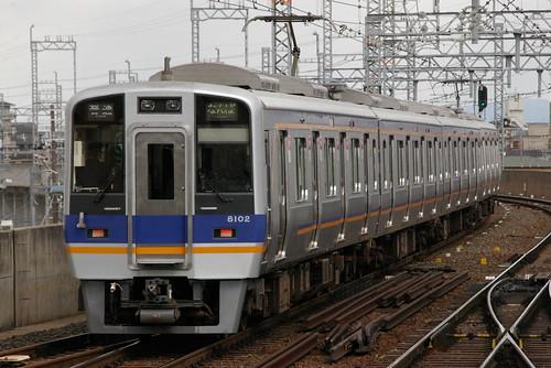 Nankai8000series(II) in Kishiwada,Kishiwada,Osaka,Japan 2009/2/17