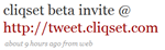 cliqset invitation