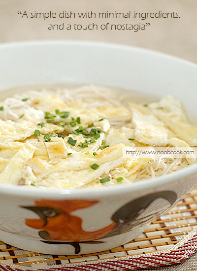 Plain Mee Suah Soup