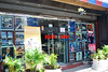 Duta Suara Musik store