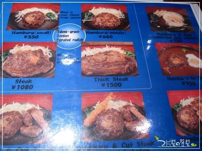 Steak屋_02.jpg