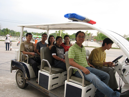 Dai Nam Van Hien 04-2009 by you.