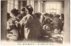 Revolution 1911 (China Postcard) Tags: china old history vintage photo postcard chinese revolution    1911 qing wuchang   hankow