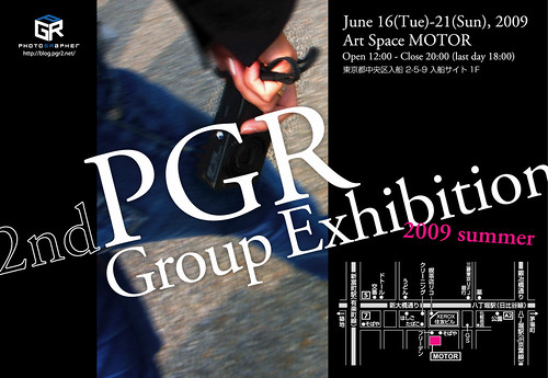 2nd PGR Group Exhibition