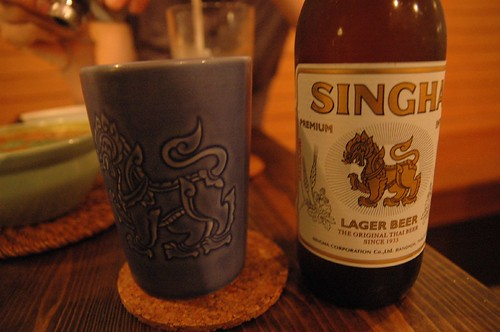 Shinghar Beer