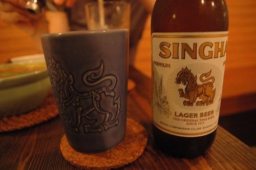 Shinghar Beer