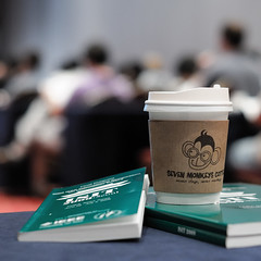 Conference Time... (christian.senger) Tags: travel people green coffee digital geotagged nikon asia dof bokeh korea explore indoors seoul conference presentation teaching isit plenary d300 sevenmonkeys nikoncapturenx2 christian_senger:year=2009