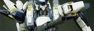 ARX-7 アーバレスト