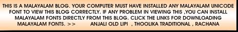 Font Banner