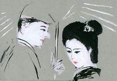 Turuhati & Turujiro  「鶴八鶴次郎」