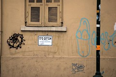 _DSC1458 (abbarich) Tags: urban contrast telaviv women depthoffield vision jewish imagination richman abba stree holymen nikon200 israeljerusalem lumixg1 abbarichman abstractisrael streetreligio textureurbanlandscape