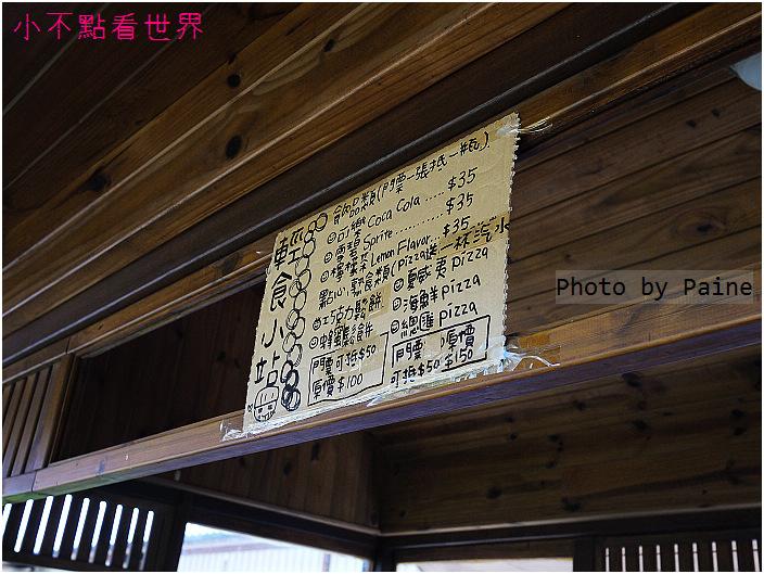 新港板頭村 (17).jpg