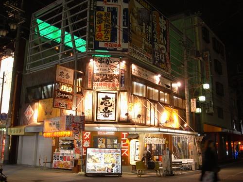 大阪「新世界」夜の新世界-05