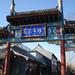 010jbeijing -- lotus market main gate