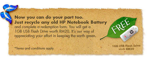 HP Battery Trade In Program‏