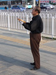 BeijingDay415