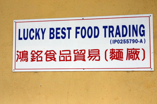 Lucky Best Food Trading