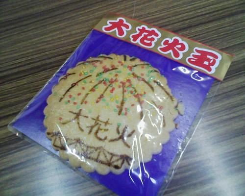 大花火玉クッキー
