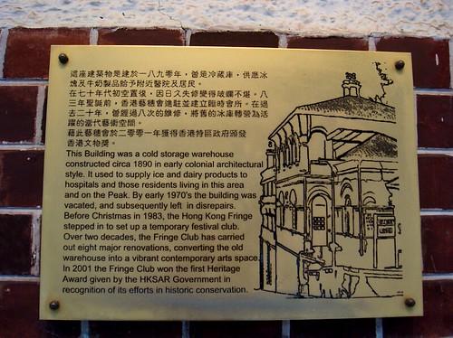 jimwang0813 拍攝的 藝穗繪。