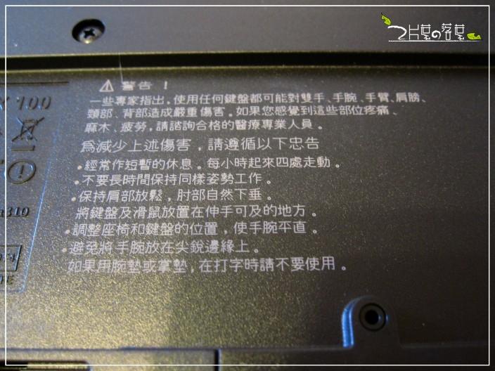 羅技_12.jpg