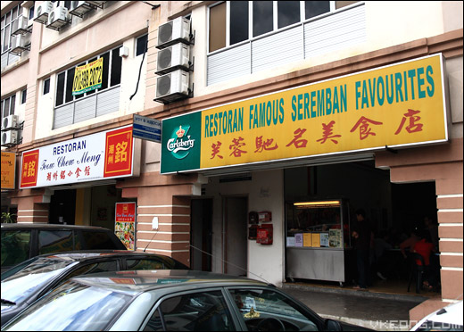 famous-seremban-favorites