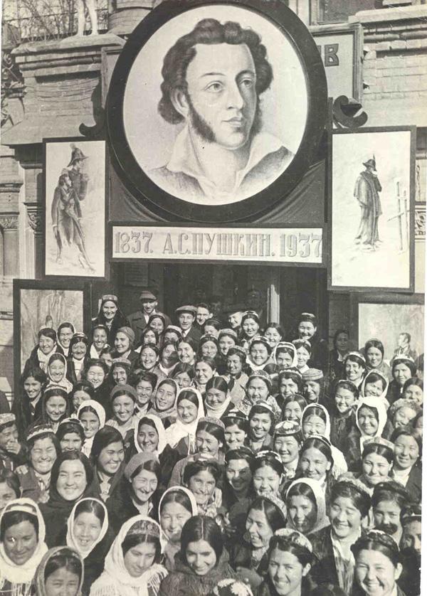 Penson_Web_UzbekWomenPushkinCentenary1937