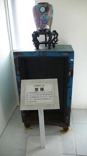 P1170537