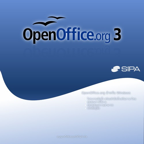 openoffice.org cd label