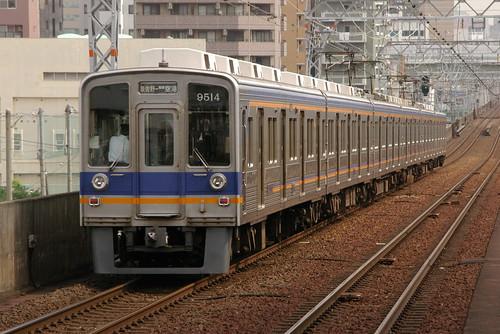 Nankai9000series in Shin-Imamiya,Osaka,Osaka,Japan 2009/7/3