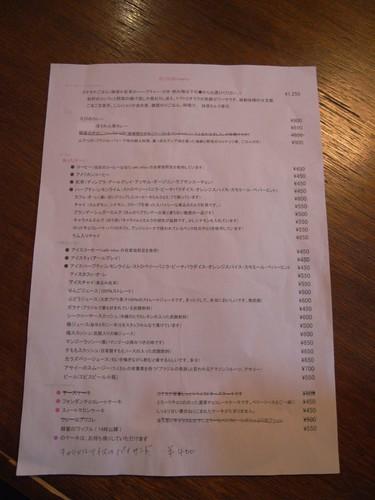 カフェ『カナカナ』@奈良町-10
