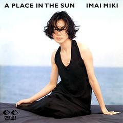 今井美樹 - A Place in the Sun