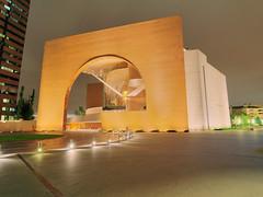 Segerstrom Hall (Christian Dionne) Tags: california usa building hall theatre arts orangecounty operahouse costamesa hdr ocpac segerstrom nikond90 tokina1116mm