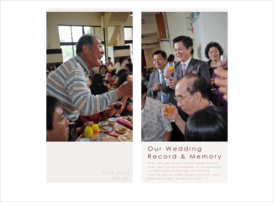 20100425book37