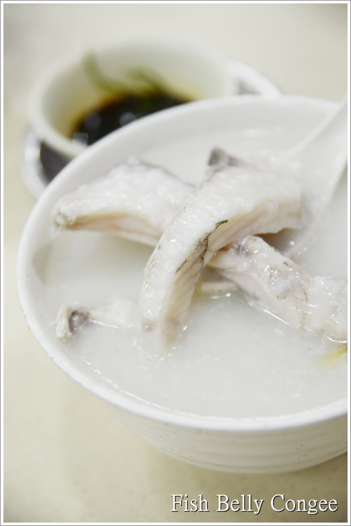 Fish Belly Congee