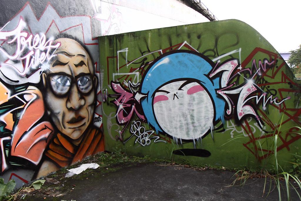 graffiti @ Taipei