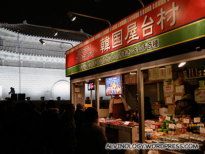 The Korean section, selling Korean food and ornaments