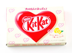 Kitkat Lemon Box