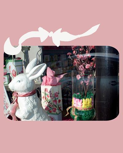 pink-saturday-3-45