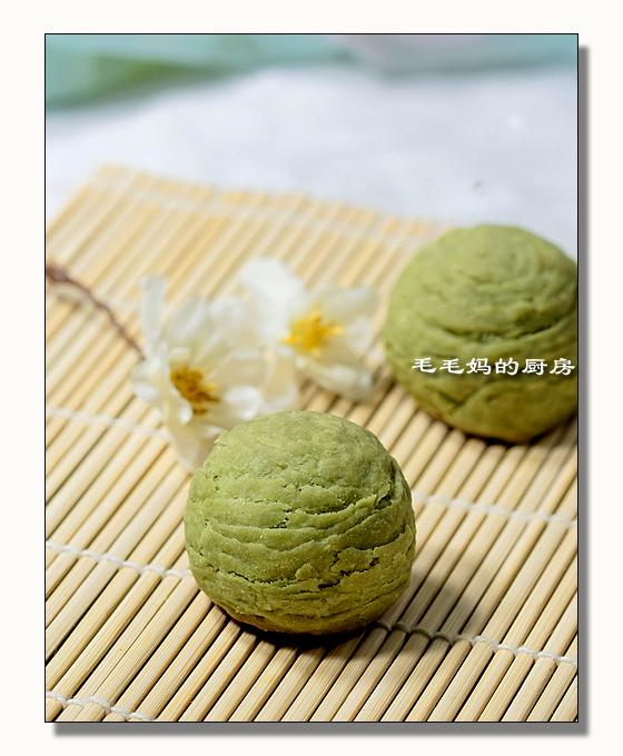 3429801500 a4f6966445 o 素油  豆沙绿茶酥