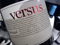 Versus 2004 By magnacasta on flickr