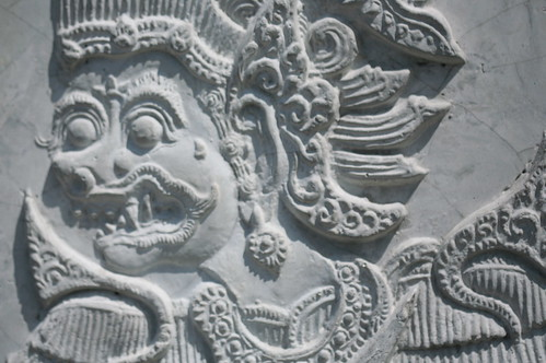 Taman Ujung bridge relief