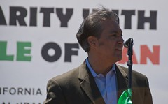San Francisco Supervisor Ross Mirkarimi at Uni...