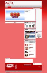 090801(2) - TVA『犬夜叉 完結編』今年秋天不僅在日本,也會在台灣《Animax》頻道上首播