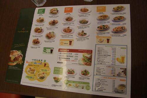 02.菜單