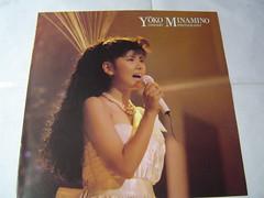 原裝絕版 1986年 11月1日 南野陽子 Yoko Minamino VIRGINAL  黑膠唱片 原價  2800YEN 中古品 2