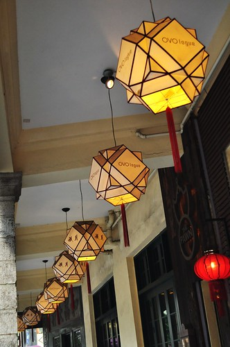 lanterns outside the pawn