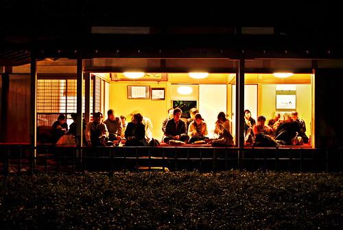 [Rikugien] Fukiage Teahouse